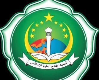 SEJARAH PONDOK PESANTREN MIFTAHUL ULUM AL-ISLAMY